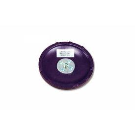 塗膜はがし PCDカップ GCP-4(コンクリート下地用)ゴム フランジ 振動 軽減 研削 作業効率 DIY 防水 交換 予備 部品