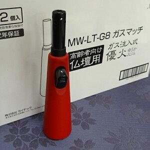 お年寄りでもらくらく着火 仏具 ライター 仏壇用ライター 着火具 ガス注入式ですので繰返しご使用いただけます。【優火スリム 1本】3色から選べます