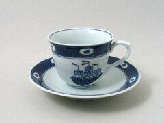 青花渕濃帆船百合型コーヒー碗皿