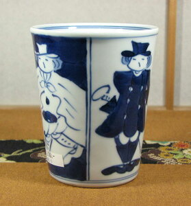【有田焼】【青花】【しん窯】四方異人ミルクカップ 【ギフト】【贈答品】 南蛮人 異人柄 和食器 手書き 手描き 染付 藍色 かわいい