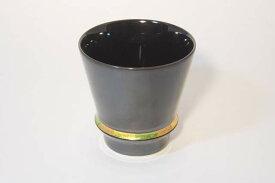 【有田焼】【匠の蔵】【至高の焼酎グラス】 ハッピーリング(黒)