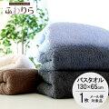 【40代女性】お正月は新しいタオルで!ふわふわでおしゃれなデザインのタオルを教えて!