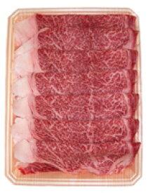【前沢牛】ロースすき焼き用ランク(A−4)500g入牛肉/すき焼き/【楽ギフ_包装】【楽ギフ_のし】【楽ギフ_のし宛書】