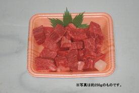 【前沢牛】ヒレサイコロステーキ400g入牛肉/【楽ギフ_包装】【楽ギフ_のし】【楽ギフ_のし宛書】