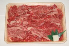 【前沢牛】切落し1Kg入牛肉/おすすめ/【楽ギフ_包装】【楽ギフ_のし】【楽ギフ_のし宛書】