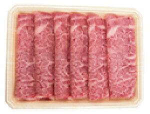 【前沢牛】ロースすき焼き用ランク(A−5)300g入牛肉/すき焼き/【楽ギフ_包装】【楽ギフ_のし】【楽ギフ_のし宛書】