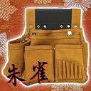 ふくろ倶楽部 朱雀 ヌバック六型 SZN-836【釘袋 腰袋 皮 革 あす楽】