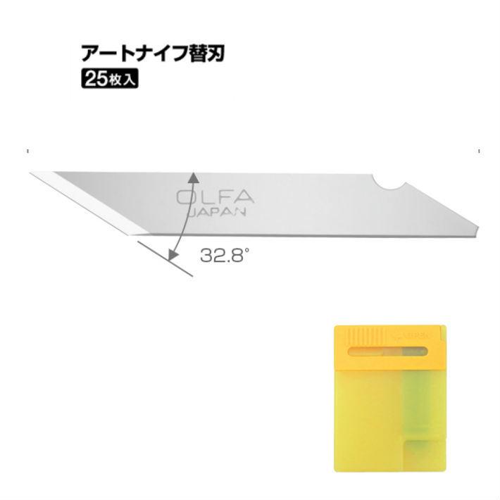 オルファ アートナイフ替刃 25枚入 No.XB10【OLFA あす楽】〇