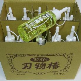 黒ばら本舗 刃物椿 100ml 20本入/箱【椿油】【あす楽】