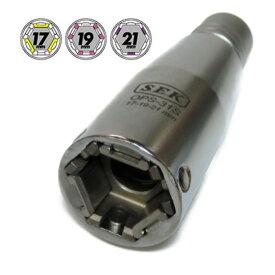 SEK 3in1 電動ソケット 17・19・21mm ビット差替えタイプ OPS-31S【スエカゲツール 三木 インパクトドライバー】【あす楽】