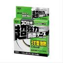 コニシ プロ仕様 超強力両面テープ ボンドSSテープ WF702  #66279D 20mm×8m【あす楽】