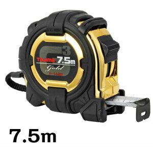 タジマ コンベックス G3ゴールドロック-25 7.5m (メートル目盛) G3GL25-75BL【TAJIMA スケール メジャー 巻尺】【あす楽】