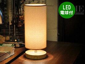 LEDタンドライト  LED電球付き フロアライト フロアスタンドライト おしゃれ布 小さめ コンパクト 間接照明 北欧 角 和風 ラウンド スクエア ホテル