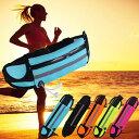 ウォーキングポーチ ランニング 防水  ウエストバッグ 運動 5色選択可 送料無料