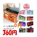 インナーバッグ バッグ コスメポーチ 男女兼用 BAG IN BAG 全14色 バッグインバッグ 旅行 化粧品 収納たっぷり 送…