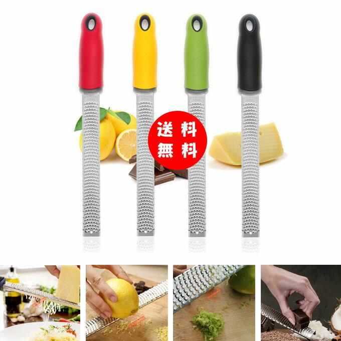 【送料無料】チーズおろし 大根おろし  スライサー チーズカッター キッチン用品/調理道具/