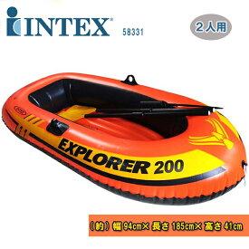 エアーボート INTEX(インテックス) 58331 エクスプローラー200 収納 便利 空気 二人乗り 釣り水遊び用品 プール用