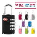 送料無料全12色バッグインバッグ旅行化粧品収納たっぷりインナーバッグバッグコスメポーチ男女兼用BAGINBAG