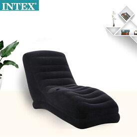 エアーソファー INTEX(インテックス) カップスロットデザイン 椅子 ソファー アウトドア寝具 ラウンジチェア 収納 便利 空気 SOFA 1人掛け 耐久性 疲労を軽減 肌触り良い 高品質