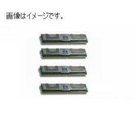 【安心保証】【激安】パワーフルな8GB(2GBx4)メモリセット!送料無料!サーバ/ワークステーション用/中古美品/MA970J/A/Early2008・Apple CTO/Mac Pro3.0GHz/Mac Pro 3.2GHz/Mac Pro 2.8GHz/Mac Pro2.8GHz動作可能 DDR2 FB-DIMM