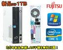 Core i5搭載+新品HD1TB(Windows 7)無線付/Office2013/日本メーカー富士通 ESPRIMO D750/A 爆速Core i5 65...