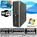 中古パソコン 中古デスクトップパソコン【Windows 7 Pro】HP Compaq 8100 爆速Core i5 650 3.2G/4G/160GB/DVD...