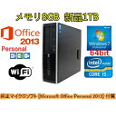 【純正Microsoft Office 2013搭載】【Windows 7 Pro 64bit】【新品HDD1TB(1000GB)】【大容量メモリ8GB】HP 8100 Elite SFF Core