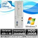 中古パソコン 中古デスクトップパソコン【Windows 7 Pro】EPSON AT971 Celeron 430 1.8G/2G/160GB/DVD-ROM【EC】【DP…