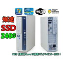 【SSD240GB】搭載!Core i5!Office2013!(Win 7 Pro) 日本メーカーNEC MB-B 爆速Core i5 650 3.2G/メモリ4G/SSD240GB/DVD/本気で