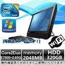 中古パソコン 無線有【Windows 7 Pro】 Lenovo ThinkCentre A70z All-In-One 19インチ一体型PC Core2Duo...