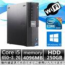 中古パソコン デスクトップ【Windows 10】DELL Optiplex 980 Core i5 650 3.2G/4G/250GB/DVD-ROMドライブ