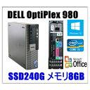 中古パソコン デスクトップパソコン 純正Microsoft Office付 Windows 10 Home SSD240G メモリ8GB DELL OptiPl...