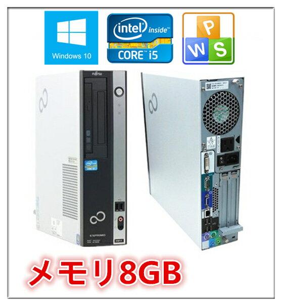 中古パソコン デスクトップパソコン Windows 10 メモリ8GB 日本メーカー富士通 ESPRIMO D750/A 爆速Core i5 650 3.2G メモリ8GB HD160GB DVDドライブ