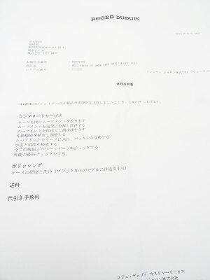 高山質店【全品最安挑戦中】