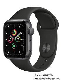【Apple】【アップルウォッチ SE】アップル『Apple Watch SE GPSモデル 40mm』MYDP2J/A ボーイズ スマートウォッチ 1週間保証【中古】