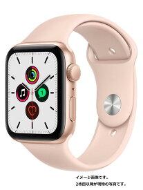 【Apple】【アップルウォッチ シリーズSE】アップル『Apple Watch SE GPSモデル 44mm』MYDR2J/A メンズ スマートウォッチ 1週間保証【中古】