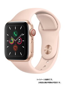 【Apple】【アップルウォッチ シリーズ5】アップル『Apple Watch Series 5 GPS+Cellularモデル 40mm』MWX22J/A ボーイズ スマートウォッチ 1週間保証【中古】