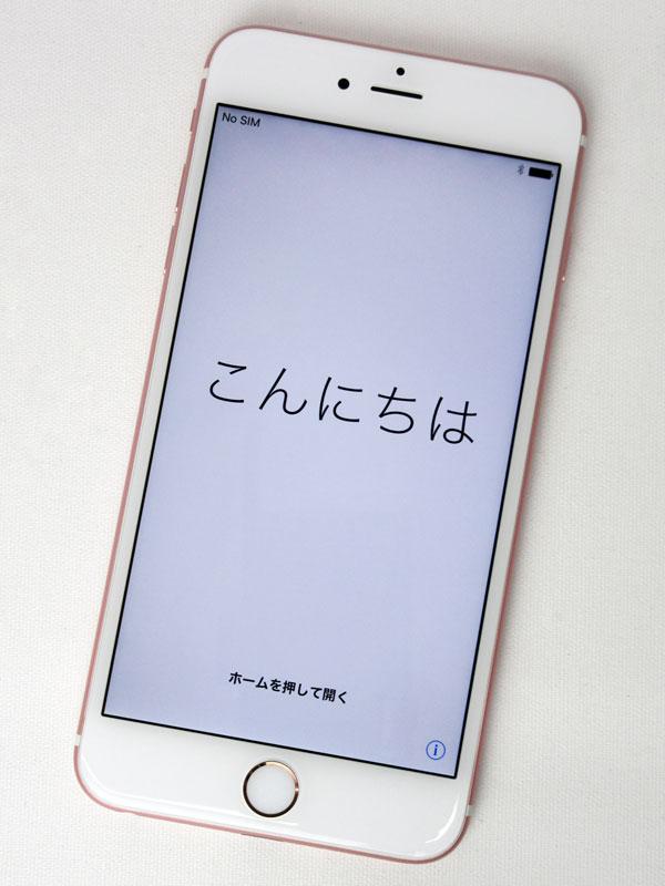 アップル『iPhone 6s Plus 128GB docomo』MKUG2J/A ローズゴールド 5.5型 白ロム ○判定 スマートフォン【中古】b02e/h12AB