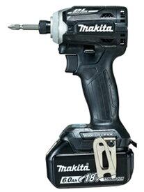 【makita】マキタ『充電式インパクトドライバ』TD171DRGXB 黒 18V 6.0Ah×2 インパクトドライバー 1週間保証【新品】