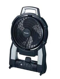 【Panasonic】パナソニック『工事用充電扇風機』EZ37A4-B 黒 本体のみ 14.4V-18Vデュアル対応 1週間保証【新品】
