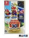 【Nintendo】任天堂『スーパーマリオ 3Dコレクション』Switch ゲームソフト 1週間保証【新品】