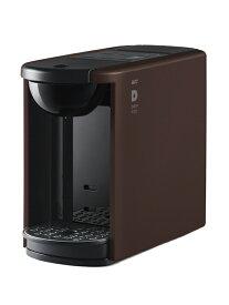 【UCC】上島珈琲『UCC ドリップポッド DP3』DP3(T) ブラウン コーヒーメーカー 1週間保証【新品】