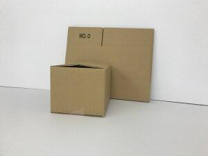 60サイズ ダンボール だんぼーる 段ボール ダンボール箱 だんぼーる箱 段ボール箱 50枚 内寸 240×180×150 K5 A式