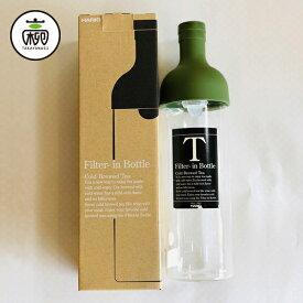 フィルターインボトル750ml用(緑色)冷茶 陶器 フィルターインボトル 高柳製茶