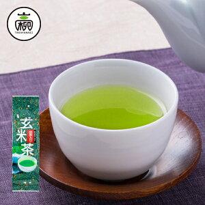 抹茶入玄米茶 200g玄米茶 抹茶 静岡茶 日本茶 茶葉 静岡土産 飲み茶 急須用 高柳製茶