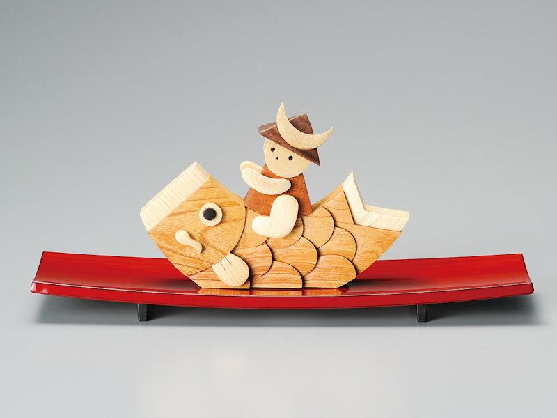 木製 こいのぼり(敷板付) 1組