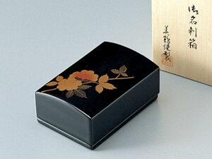山茶花 名刺箱(小) 黒 1個:木製漆塗り 日本製 和風 カード入れ おしゃれ かわいい 御祝 記念品 永年勤続 退職 卒業 誕生日 プレゼント ギフト