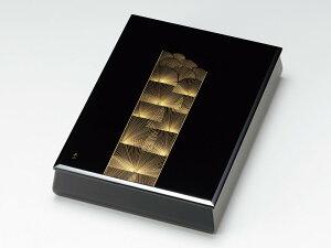 沈金帯松 板蓋文庫(A4サイズ) 黒内梨地 1個:木製漆塗り 日本製 書類入れ デスク 御祝 記念品 プレゼント ギフト