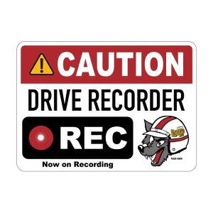 ★Shyness Sticker (ドライブレコーダー)★アメリカン雑貨 アメリカ雑貨 ドライブレコーダーステッカー ステッカー ドラレコ あおり防止グッズ あおり対策グッズ シール サインステッカー かっ