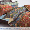 MORRIS Gallery (Morris gallery) comforter cover (DL) 190*210cm